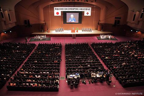 平成25年度 日本工学院専門学校 卒業式