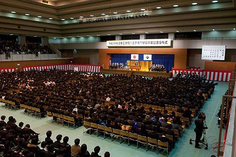 平成23年度日本工学院八王子専門学校卒業式4