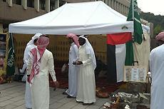 サウジアラビアブース 紅華祭