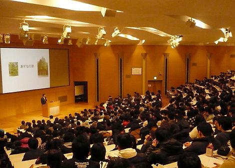 あすなろ塾 日本工学院八王子専門学校