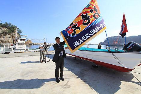 重茂-漁船贈呈6