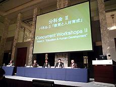 日本・サウジアラビア産業協力フォーラム5