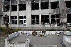 被災地 学校 廃墟 津波