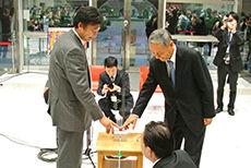 クリスマス点灯式 日本工学院専門学校