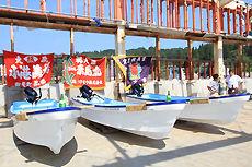 田老-漁船贈呈2