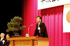 日本工学院北海道専門学校卒業式2
