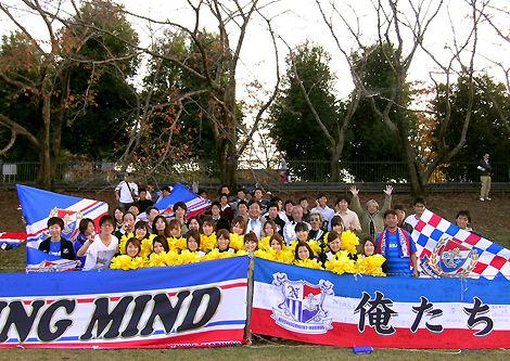 第45回関東社会人サッカー大会 日本工学院F・マリノス応援団