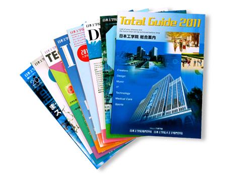 2011年度 日本工学院入学案内書