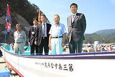 重茂-漁船贈呈5