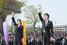就職出陣式 日本工学院八王子専門学校