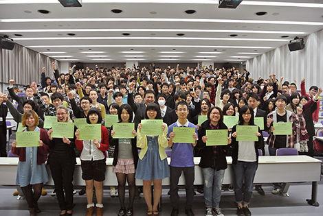 日本工学院専門学校 あすなろ講座終了式