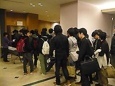 あすなろ塾5 日本工学院八王子専門学校