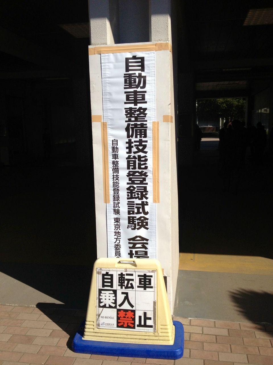 2014国家試験�