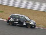 レースカー3