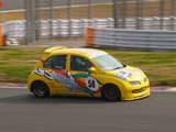 レースカー5