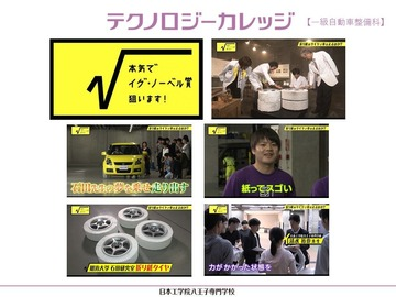 【EVRV】2019年7月・部科長会テクカレ資料