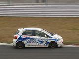 レースカー2