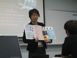 2006.11.26 OC山�説明