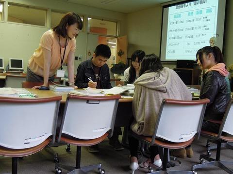 倉口模擬授業02