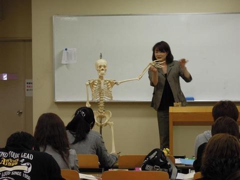 骨の勉強ですね