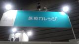10DSC_0190