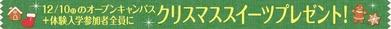 present_bnr