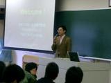 おがた先生講義1