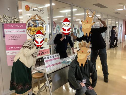 blog20191212_013_1