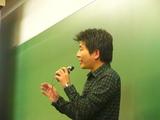 二位真弘さん1