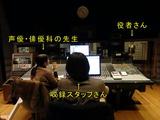 写真2 スタジオ全体