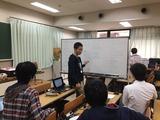 02班_会議