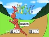 2010TGS16班タイトル画面