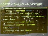 写真1スライドアップ