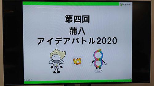 20200218_kh006