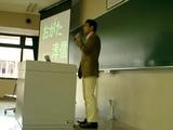おがた先生講義2