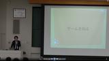 20130513特別講義 第2回目