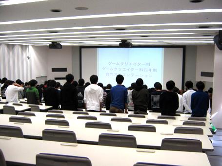 aisatuのコピー