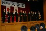 入学式07