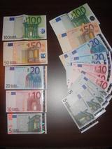 160円時代のユーロ紙幣
