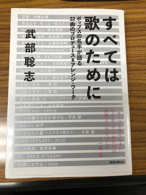 takebejuku5