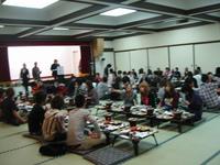 09_夕食