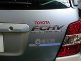 トヨタ燃料電池2