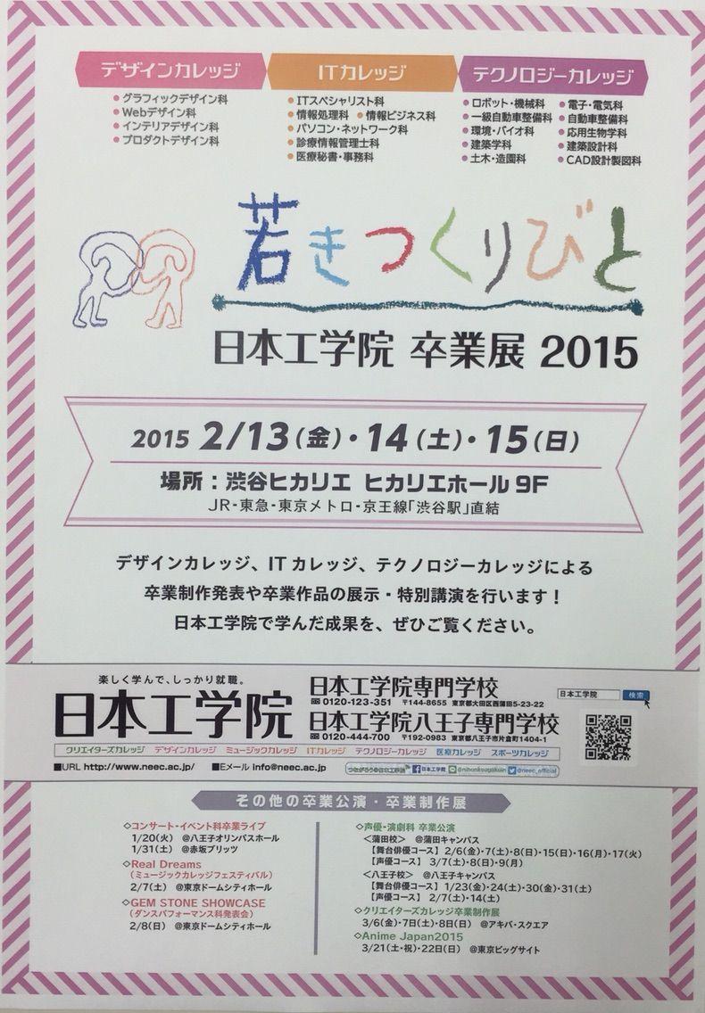 2015-02-12-10-40-39