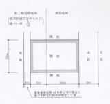 5a8c3393.jpg