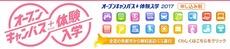 bnr_taiken1