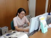 病院実習_高橋友里枝_20170911 (1)