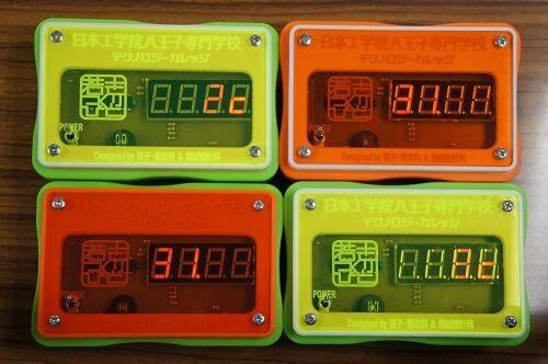 非接触温度計2