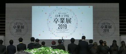 20190301_卒業展1