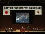 蒲田卒業証書授与式-2