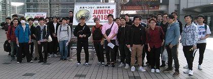 JIMTOF_Blog